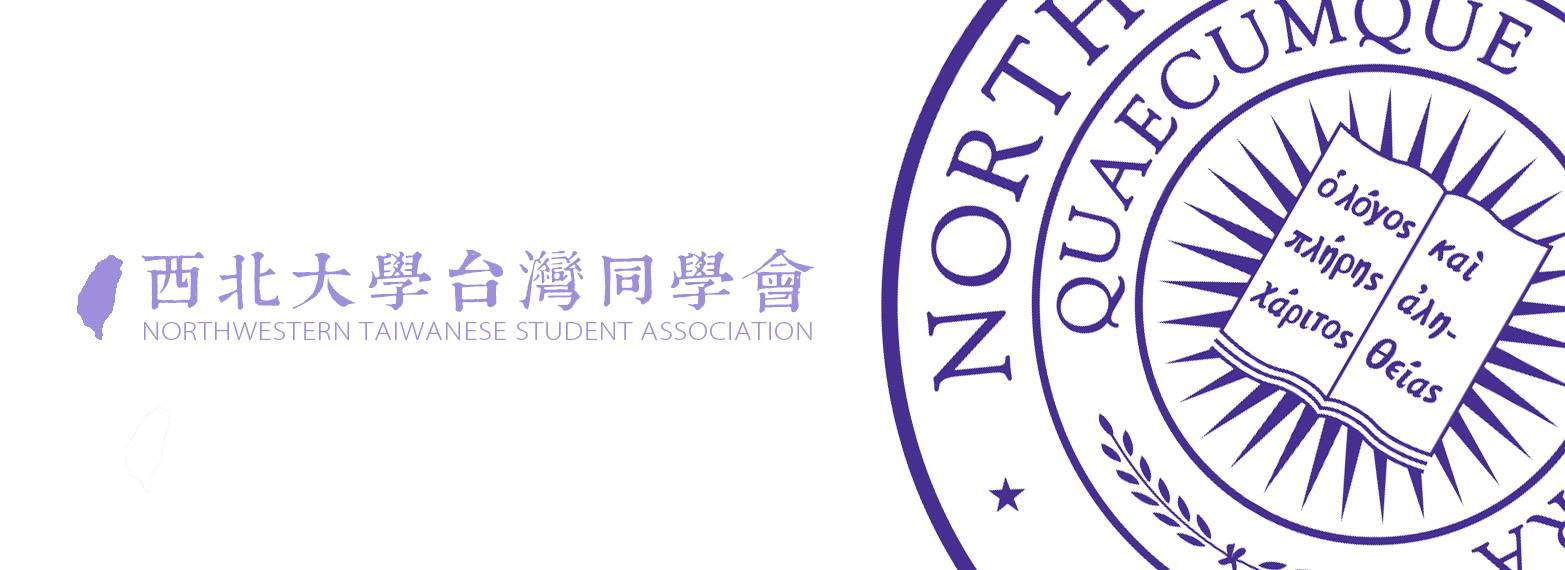 Northwestern Taiwanese Student Association
