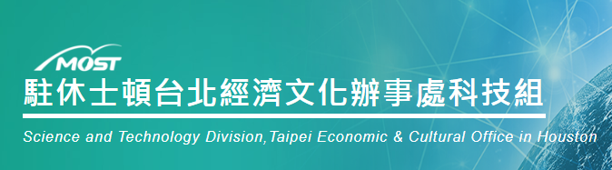 Taipei Economic & Cultural Office in Houston, Science and Technology Division